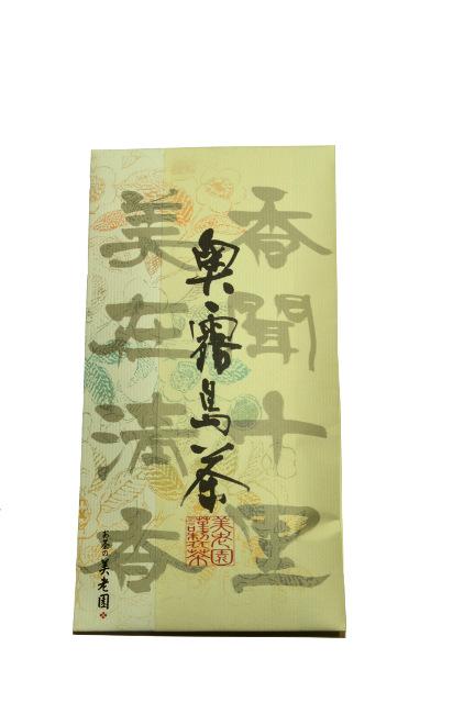 Sencha Oku-Kirishima 50 g